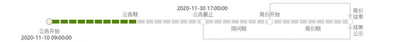 微信截图_20201112102114