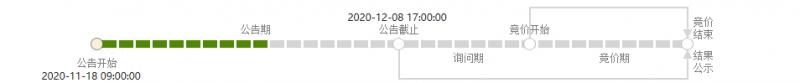 微信截图_20201119153634